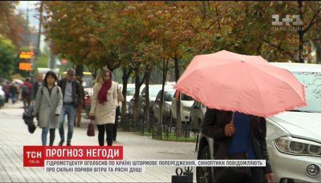 Непогода в Украине: синоптики прогнозируют заморозки на почве