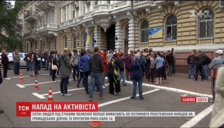 14 нападений на активистов совершили в Одессе с начала года