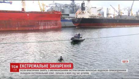 В Одессе водолазы-пограничники сдавали экзамен под наблюдением американских инструкторов