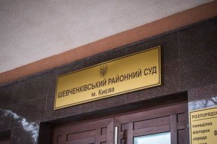 """В Киеве """"заминировали"""" Шевченковский суд - люди эвакуированы"""