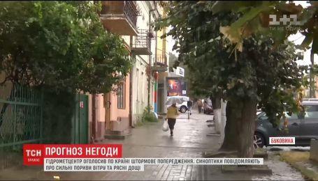 Погода в Украине: синоптики предупреждают о ливнях, шквалах, заморозках и мокром снеге