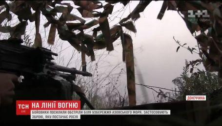Боевики усилили обстрелы у побережья Азовского моря