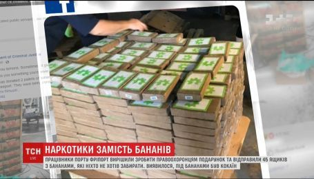Наркотики у бананах. Правоохоронці виявили кокаїну на 18 мільйонів доларів у ящиках з фруктами