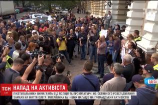 """""""Полювання"""" на громадських активістів: в Одесі скоєно вже 14 збройних нападів"""