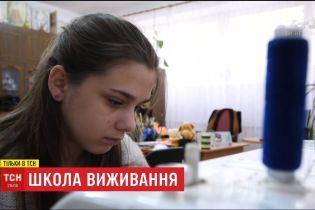 Известный дизайнер будет учить профессии восьмиклассницу из Днепра