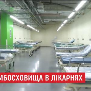 Схованка від смерті. Як в Україні та Ізраїлі облаштовують бомбосховища під лікарнями