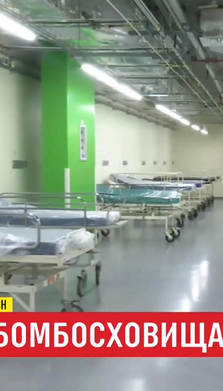 Спрятаться от смерти. Как в Украине и Израиле обустраивают бомбоубежища под больницами