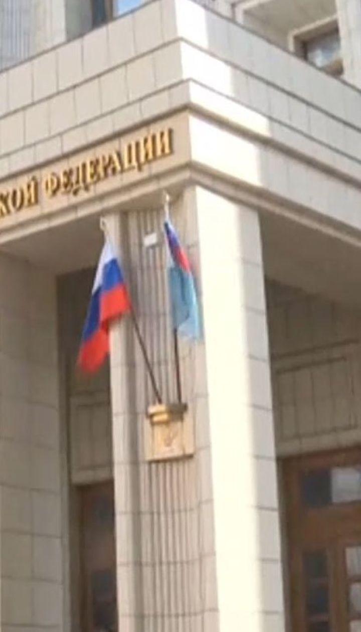 Шпигунський скандал у Норвегії. Затриманий росіянин виявився співробітником парламенту РФ