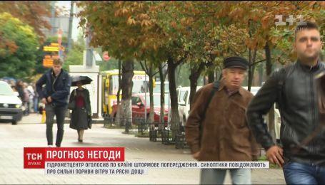 Снег в Карпатах и заморозки на почве: Украину ожидает существенное похолодание