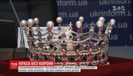 """Скандал на конкурсе красоты. Имя новой """"Мисс Украина-2018"""" станет известно 30 сентября"""