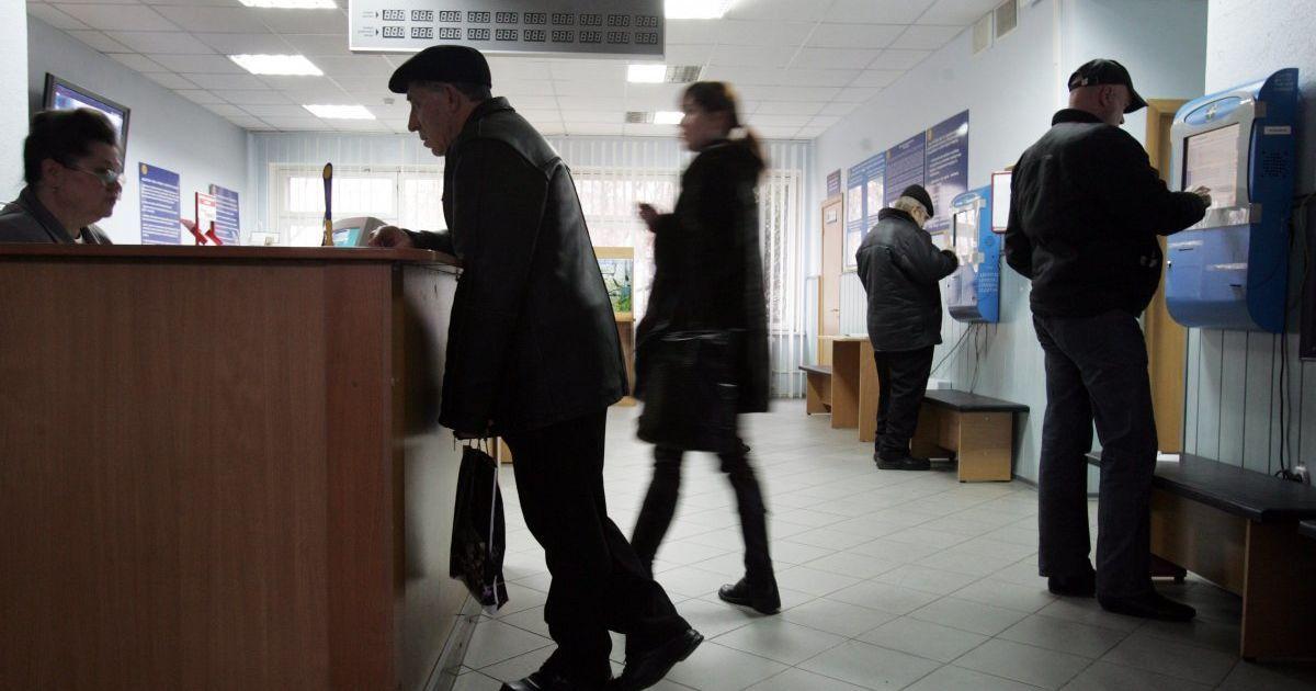 Центры занятости будут предоставлять безработным ряд услуг дистанционно: перечень