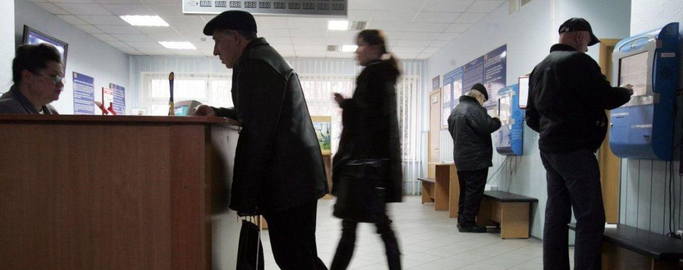 В Украине в этом году уменьшился уровень безработицы