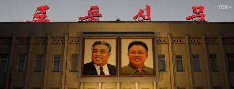 Северная Корея отказалась дать США список ядерных объектов для инспекции - СМИ