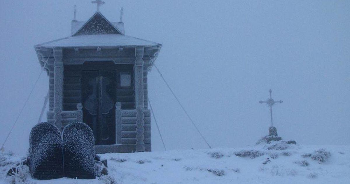 Трагедия в Карпатах: названы имена погибших на горе Поп Иван туристов