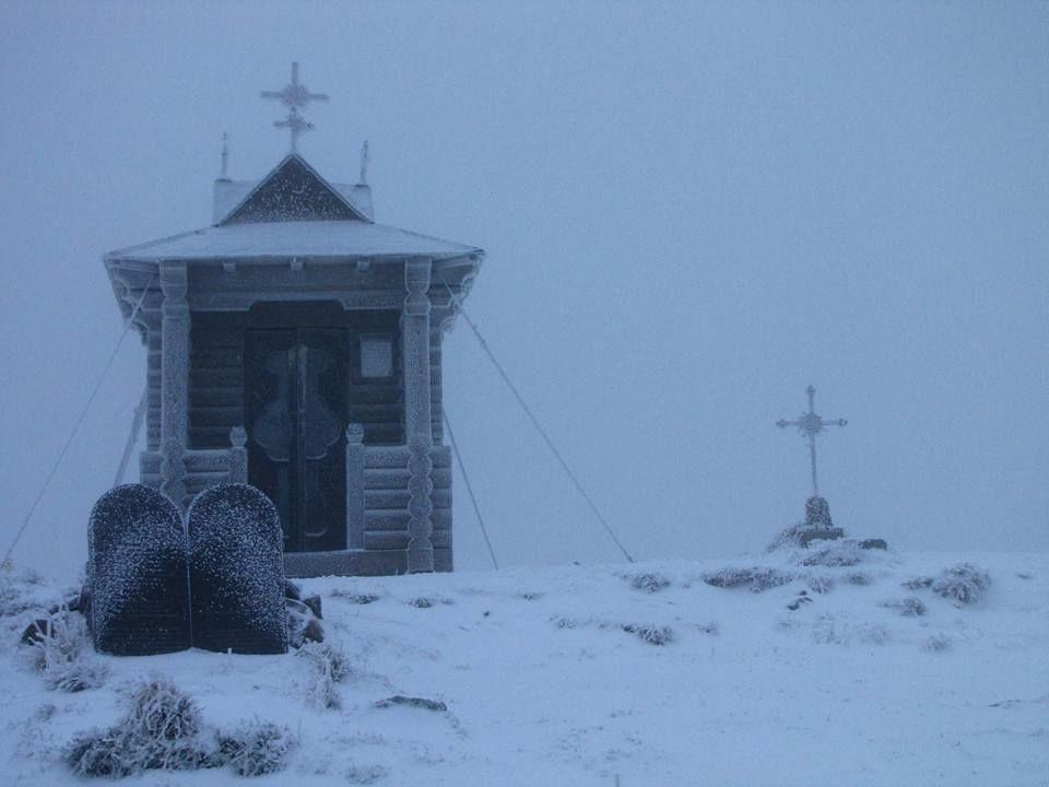 сніг на горі Піп Іван_1