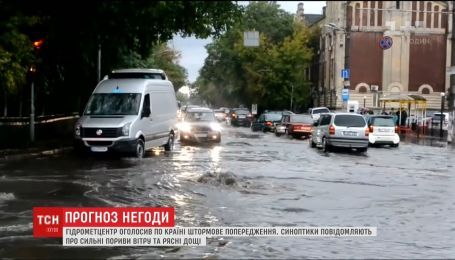 На Україну суне значне похолодання