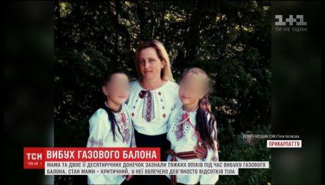 За життя мами і двох її 10-річних доньок-близнючок борються прикарпатські медики