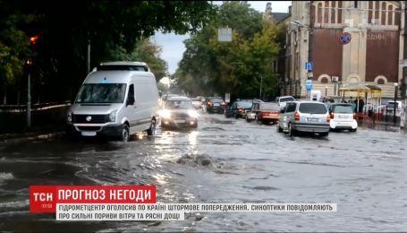 Украину ожидает значительное похолодание