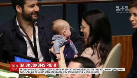 Участь в Генеральній асамблеї ООН вперше в історії взяло немовля