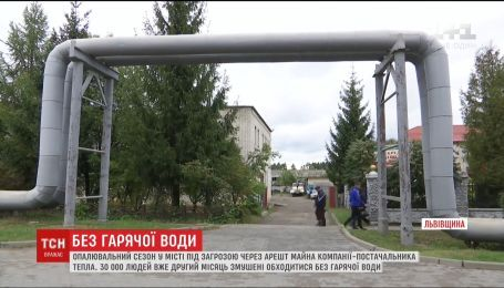 Городок Новояворовск на Львовщине зимой может остаться без тепла