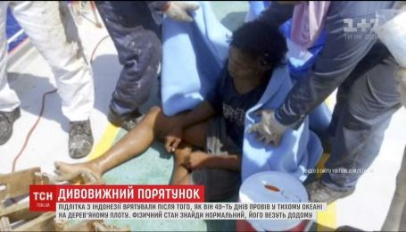 Индонезийского подростка спасли после 49 дней дрейфа в океане