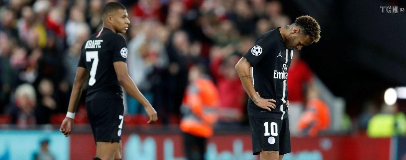 """УЕФА возобновил дело против ПСЖ, проверить """"принцев"""" хотят более тщательно"""