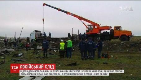 Відповідальність за війну на сході України несе Росія - Курт Волкер