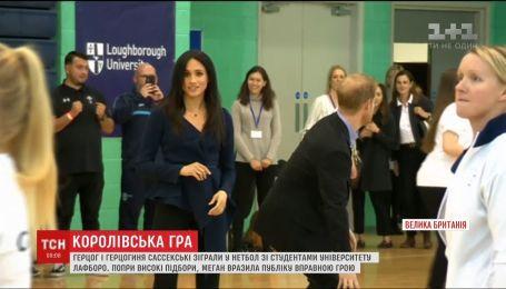 Принц Гаррі та Меган Маркл зіграли зі студентами у нетбол
