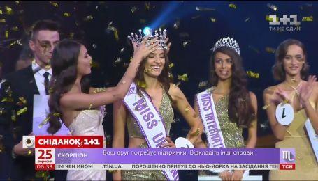 """""""Мисс Украина-2018"""" Вероника Дидусенко осталась без короны и победного титула"""