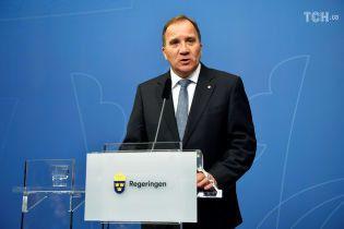 Парламент Швеции отправил премьера в отставку