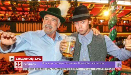 """Арнольд Шварценеггер відзначив день народження сина на фестивалі """"Октоберфест"""""""