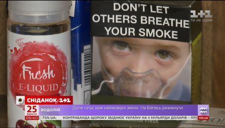Действительно ли электронные сигареты безопаснее обычных