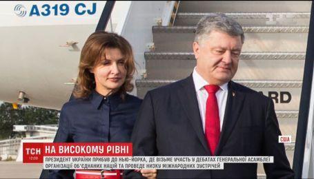 Порошенко прибыл в Нью-Йорк, чтобы принять участие в дебатах Генассамблеи ООН