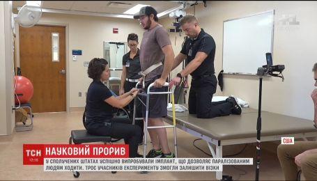 Американские разработчики создали имплант, который может поставить парализованных людей на ноги