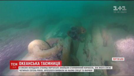 В океане возле Португалии нашли торговый корабль, которому более 400 лет