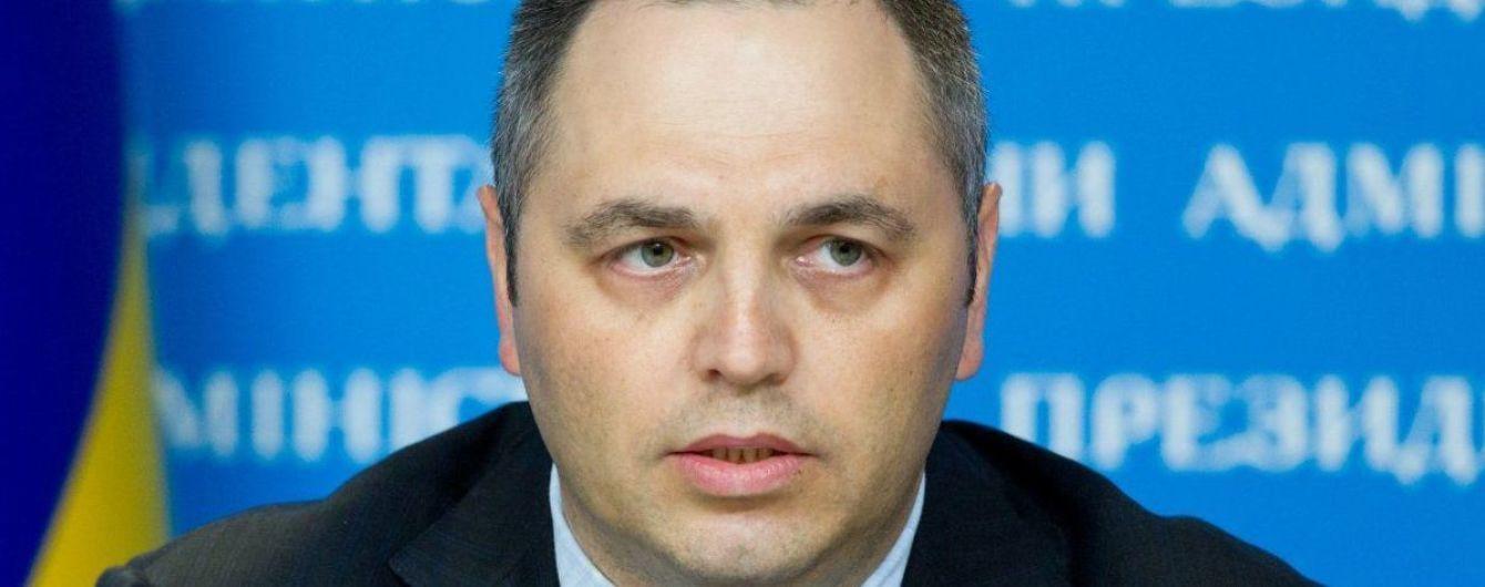 Справа Майдану: Портнова допитали в ГПУ
