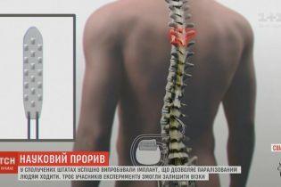 Науковий прорив: У США новітній імплант дозволяє паралізованим людям ходити