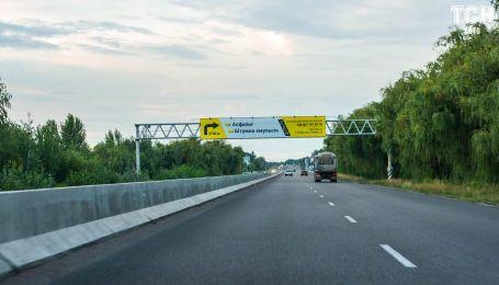 В Минрегионе предлагают укладывать дороги из геосинтетикой