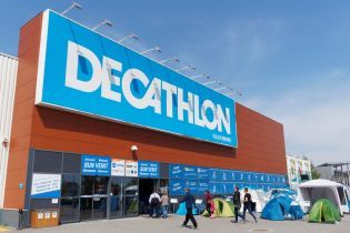 Стало известно, где и когда в Украине появится первый магазин спортивных товаров Decathlon