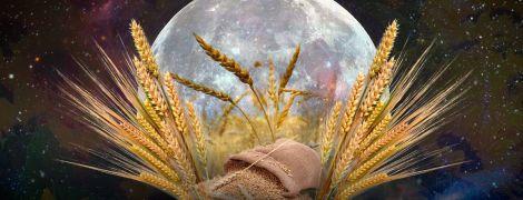 """Как воспользоваться """"урожайным"""" полнолунием 25 сентября"""