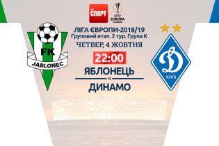 Яблонець - Динамо - 2:2. Онлайн-трансляція матчу Ліги Європи