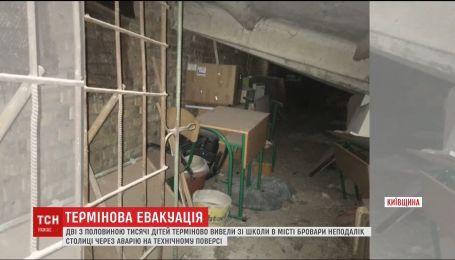 У Броварах через аварію у школі дітей евакуювали посеред уроків