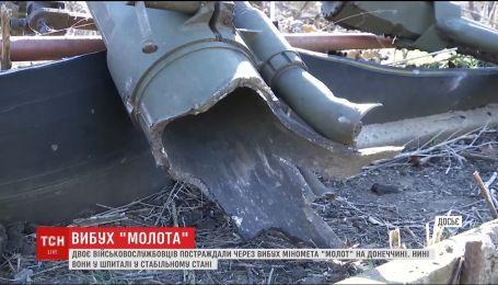 """На передовой взорвался миномет """"Молот"""" из-за неверной подготовки боеприпаса к стрельбе"""