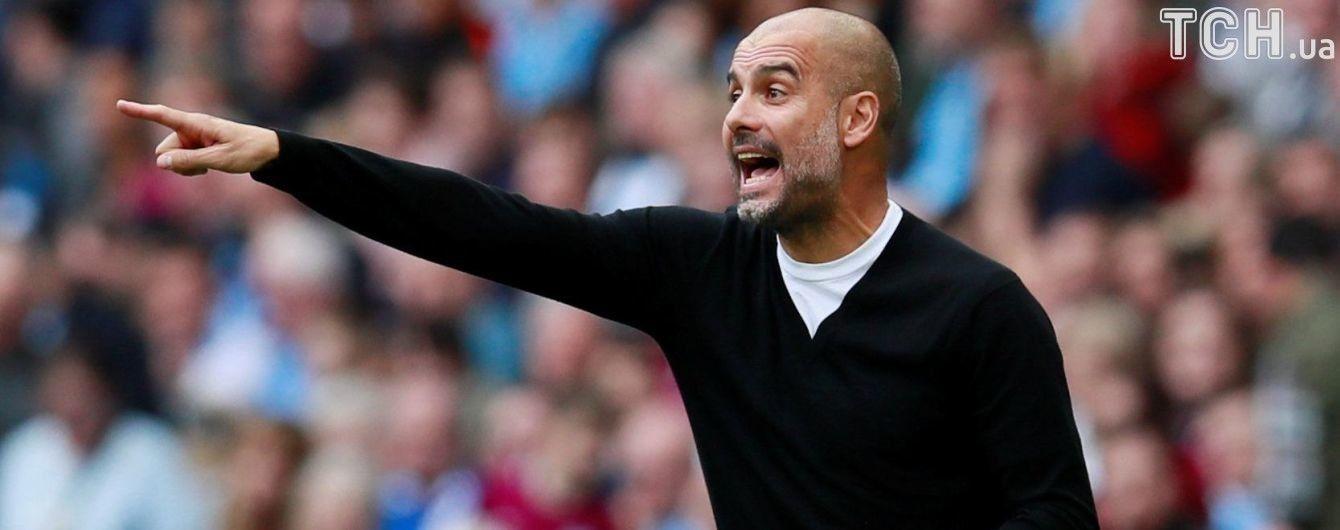 """Гвардіола назвав головну мету """"Манчестер Сіті"""" на сезон"""
