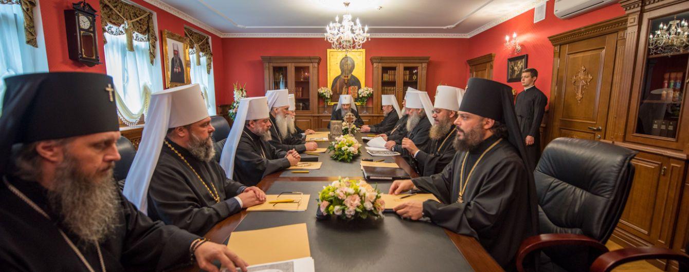 В УПЦ МП розгнівалися через екзархів із Константинополя та закликають їх залишити Україну