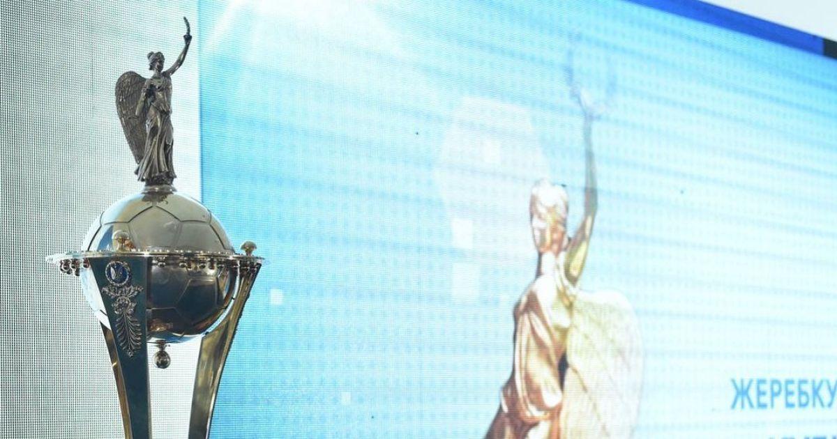 Стала известна дата проведения полуфиналов Кубка Украины