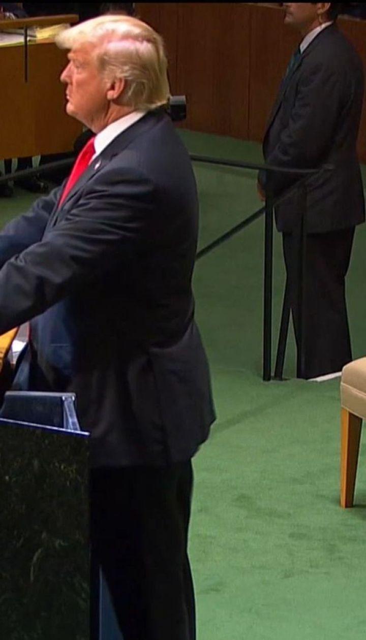 Без сенсаций и упоминания об Украине - речь Дональда Трампа на Генассамблее ООН