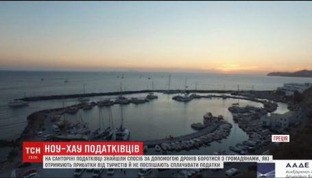 Грецькі інспектори запустили дрони проти неплатників податків