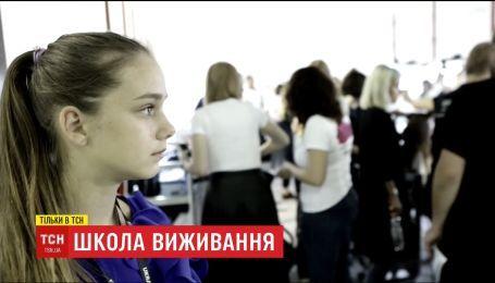 """История Золушки в """"Школе выживания"""": как Карина Рожкова из детдома в Днепре научилась мастерству шитья"""