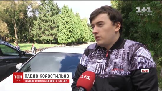 У Львові чемпіон світу з кульової стрільби допоміг поліцейським упіймати порушника